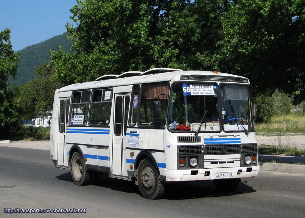 Маршруты автобусов лазаревское