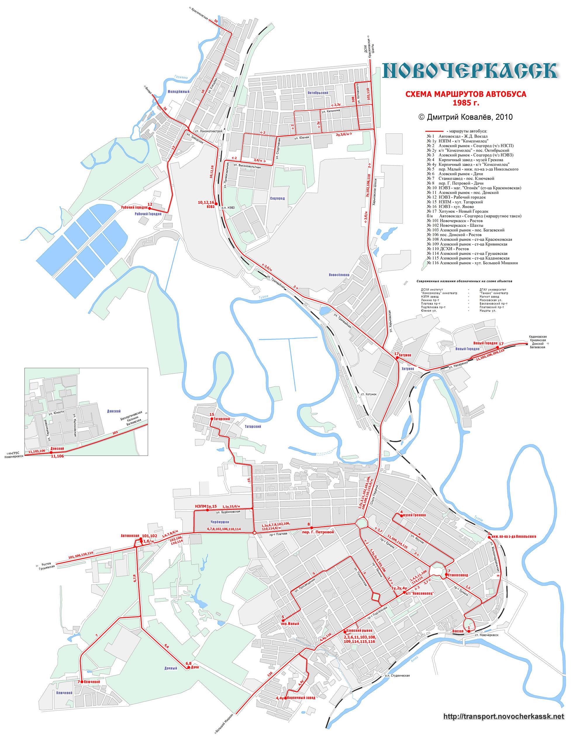 Прокопьевск схема автобусных маршрутов